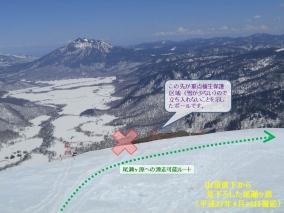 H27 至仏山残雪調査4/山頂直下の誘導ポール