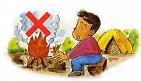 禁止点燃篝火