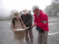 Awareness-raising among visitors