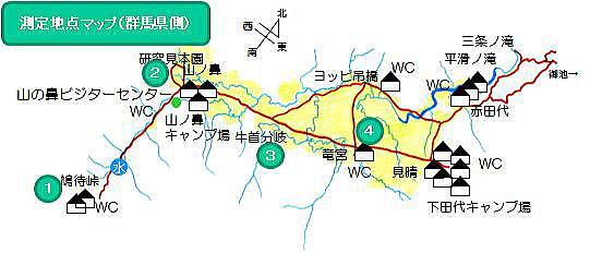 測定地点マップ(群馬県側)