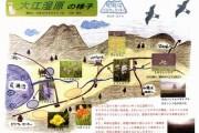 2007年8月9日-大江湿原のようす