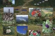 2007年9月15日 – 燧ヶ岳のようす