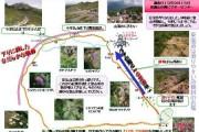 2007年9月15日-至仏山のようす