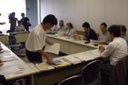 尾瀬ガイド制度を作るため、第1回尾瀬認定ガイド制度研究会が開催されました。
