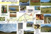 2007年9月20日 – 尾瀬ヶ原周辺のようす