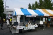 群馬県矢島工場スバル大感謝祭で尾瀬の展示を行いました