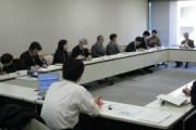 第3回尾瀬認定ガイド制度研究会が開催されました