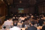 「全国ふるさと市町村圏研修セミナー2008in利根沼田」で事例発表(講演)を行いました
