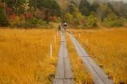 2009年9月30日-尾瀬沼ビジターセンターから