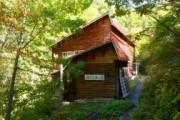 渋沢温泉小屋さんと赤カブ農家さんの取材に行ってきました