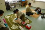 ビジターセンターで救急研修を行いました