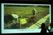 「尾瀬を知る」フィールド講座 「尾瀬湿原復元44年の歩み」 実施報告