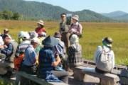 「尾瀬を知る」フィールド講座 「尾瀬ヶ原湿原の生態学」 実施報告