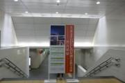 第15回NHK「わたしの尾瀬」写真展<名古屋展>を開催しています