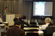 環境省エコツーリズム推進アドバイザー報告会で宍粟市の取組みを紹介しました