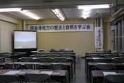 「南会津地方の歴史と自然を学ぶ会」 に講師を派遣しました