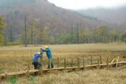 2013年10月24日-山の鼻ビジターセンターより(春に向けて準備中)