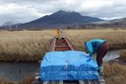 山の鼻ビジターセンター閉所及び橋板取り外し作業を行いました。