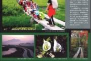 第18回NHK「わたしの尾瀬」写真展(高崎展・前橋展)の開催について