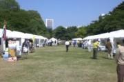 2009新宿御苑みどりフェスタ「国立公園フェア」に出展しました