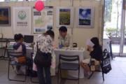 もぐんま環境&森林フェスティバルに出展しました