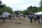 2010新宿御苑みどりフェスタ国立公園フェアに出展しました
