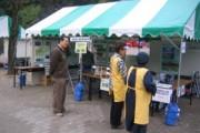 第11回ぐんま環境&森林フェスティバルに出展しました