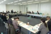 (活動レポート)ツキノワグマ対策協議会を開催しました。