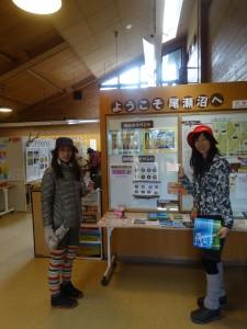 hosaka_DSC02054