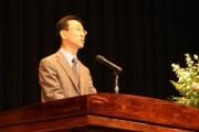 設立20周年記念シンポジウムを開催しました