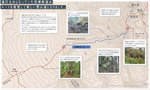 福島県自然保護課HP掲載地図