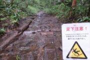 2016年8月28日-尾瀬沼ビジターセンターより(大清水方面)