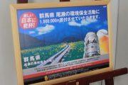 アサヒビール株式会社様からご寄付をいただきました。
