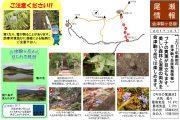 2017年10月7日-会津駒ヶ岳の様子