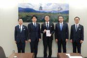 群馬銀行様、東京石灰工業様からご寄付をいただきました。