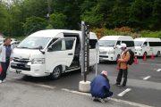 2019年6月16日-尾瀬沼ビジターセンターより(低公害車の初日)