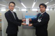 群馬県電力総連様からご寄付をいただきました。